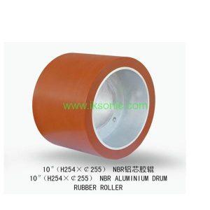 Rubber Roller For Dehusking Rice NBR Aluminium drum-core Rubber Roller 10 inch iksonic