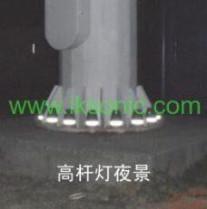 plastic cover cap reflective in the dark for Pole column pillar traffic safety street light