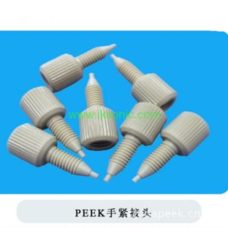 custom design PEEK fittings Shimadzu HPLC PEEK quick coupling joint