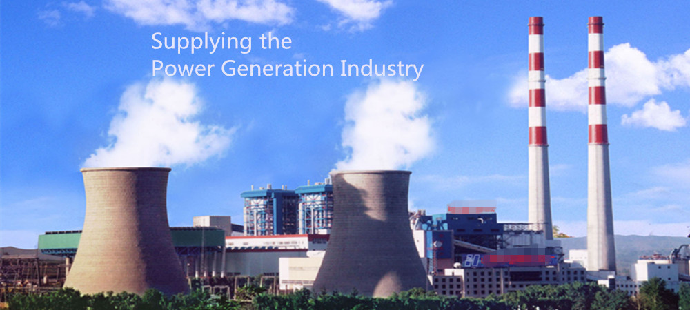 power plant supplying power generation