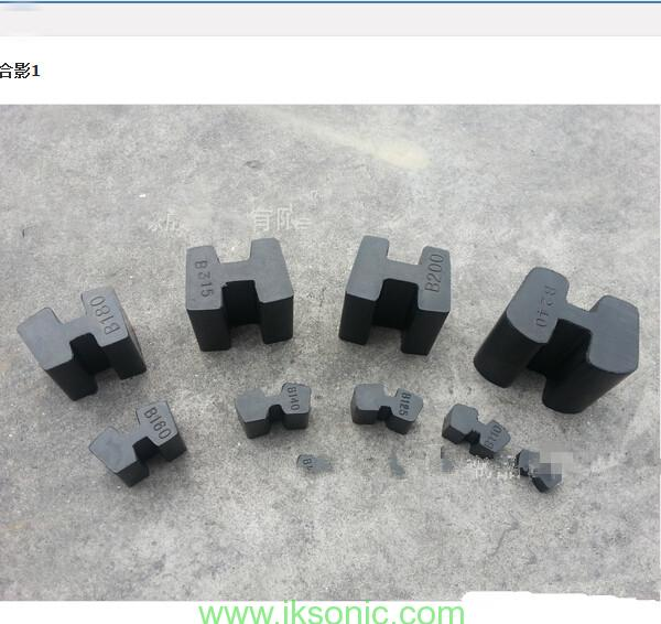 Iksonic Manufacture H Shape Coupling Rubber